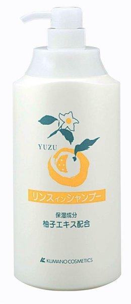 画像1: 柚子 リンスインシャンプー用アプリケーター1L (1)