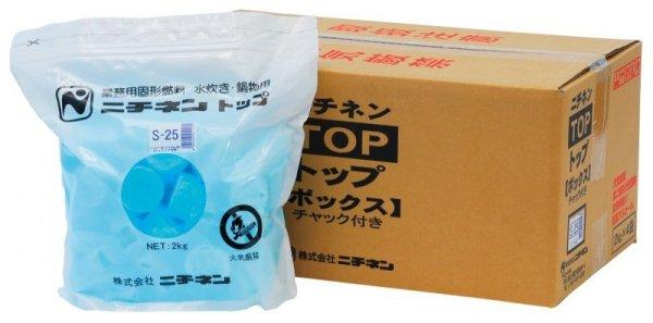 画像1: トップ・ボックスS[シュリンク包装] 40g 8.0kg (1)