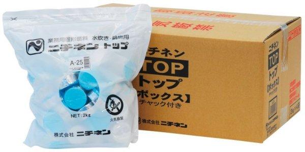画像1: トップ・ボックスA[アルミ箔付] 35g 8.0kg (1)