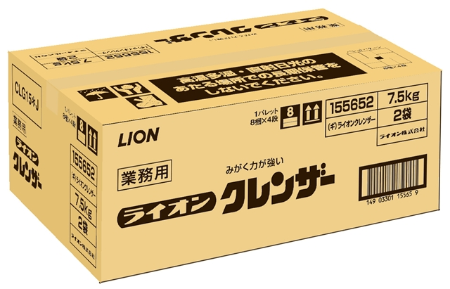 業務用】ライオンクレンザー 15k...